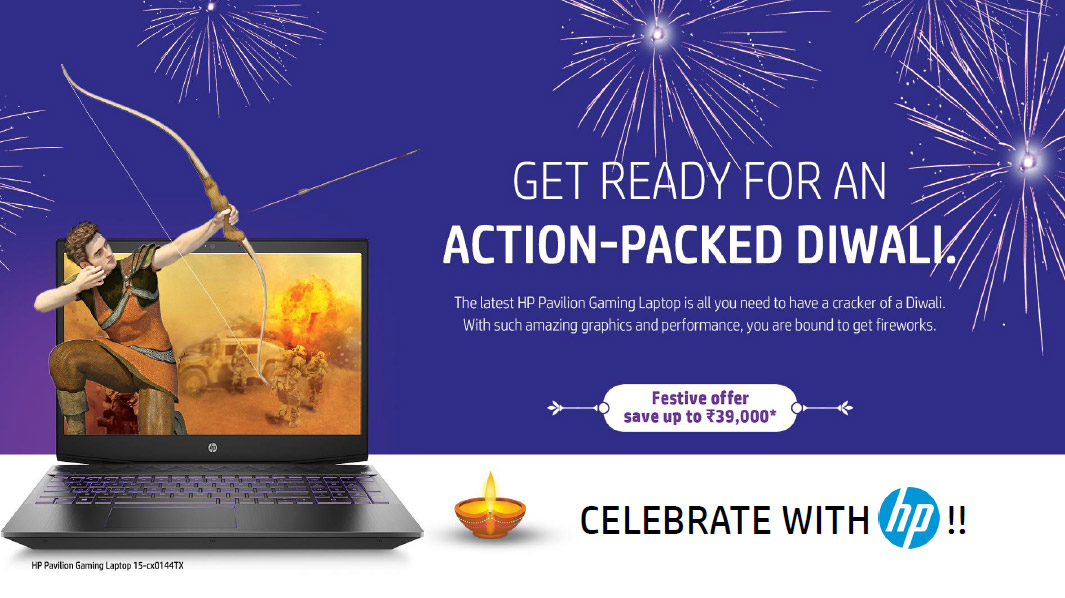 Action Packed HP Festive Offer